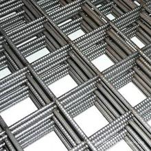 PNG concrete reinforcing mesh/SL102 construction wire mesh/concrete steel mesh SL92 SL82