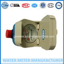 Prepaid IC card/RF card watermeter intelligent series