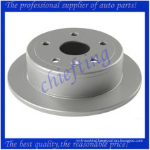 MDC1399 DF4557 96219485 for daewoo leganza brake disc rotors