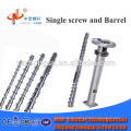 single screw barrel for extrusion machine for film blowing