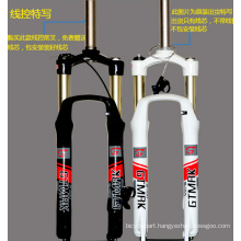 Mountain Bike Suspension Fork Bike Lock Aluminum Fork Mountain Bike air Fork 2 colors
