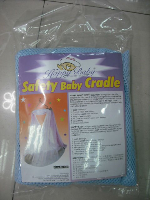 Package of baby hammock