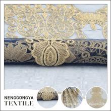 OEM желтый модный индийский платья плоская вышивка ткани