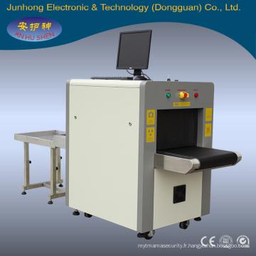 détecteur de rayons X numérique, petit scanner de rayons X de marchandises emballées
