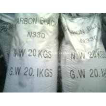 Low Price and High Quality_Factory Direct Supply_ Carbon Black N330