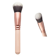Rose Gold Podwer Polish Brush (F107-R)