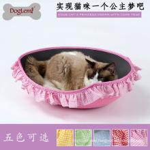 2017Doglemi Wholesale Eco-Friendly Pet Cat Dog Bed EVA House
