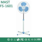 2015 hot selling 16 inches fashion stand fan with good quality electric standing fan on selas