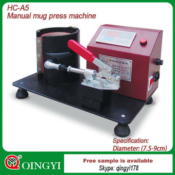 cup sublimation heat press transfer machine