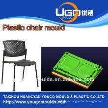 Molde plástico de la silla de los cabritos del nuevo diseño en taizhou China