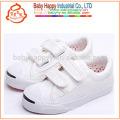 Simple style children shoe comfortable school shoes wholesale