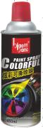 2015 top sale car paint,automotive paint dip your car450ml