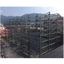 Free Designed Prefabricated Light Steel Frame Structure Multi-Layer Office Building