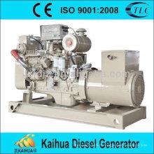 BV a approuvé le générateur marin de KTA19-DM 300kw CUMMINS avec l'alternateur de marathon