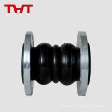 Bride en acier forgé dboule sphère flexible en caoutchouc EPDM joint de dilatation