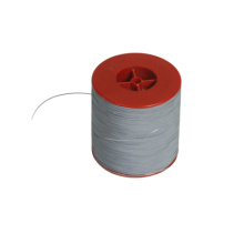 Single and Double Reflective Yarn with High Luser (DFT6010)
