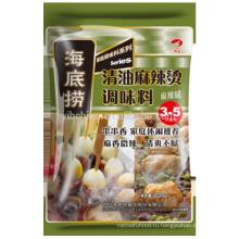 Haidilao съедобное растительное масло приправа для Malatang отличный бренд