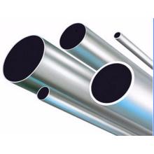 Алюминиевые трубы 6061, 2024, 7075, 6082 тонкие алюминиевые трубки