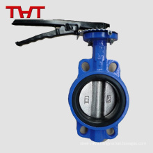 epdm lined lever operated wafer type butterfly valve