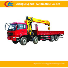 8X4 Sino Truck with XCMG Crane