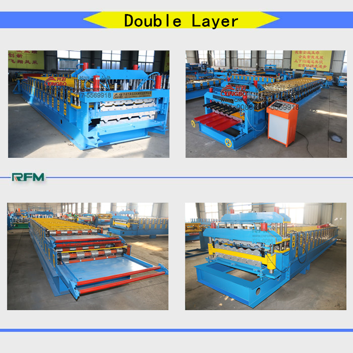 Double profile steel forming machine