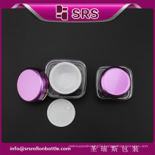 J051 square shape cosmetic jar , empty high quality small cream jar