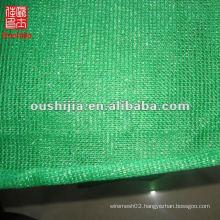 Manufacture cheap sunshade net green