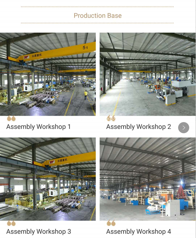 Assembly Workshops