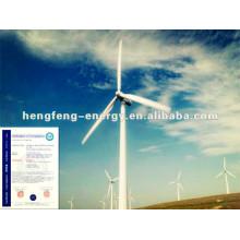 Fornecemos sistema de turbina de vento de 30kw (em-grade ou fora da rede)