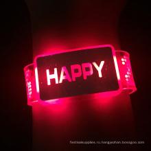 2016 новый светодиодный счастливый браслет света с батареей