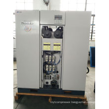 Dental Silent Air Compressor Price