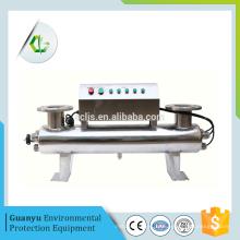 T209 uv equipamento médico uv esterilizador, piscina uv esterilizador