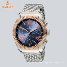 Men′s ′multi-Function′ Quartz Stainless Steel Dress Watch 72670