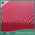 Polyester Linear Woven Screen Mesh Cloth