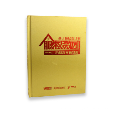 Customzied Foil Stamping Offset Printing Hardcover Book