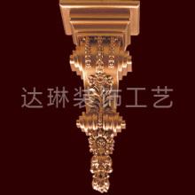 Accessoires de matériaux décoratifs de style européen et de luxe Dl-2855
