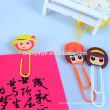 Promotional 2D paper clip pvc money clip