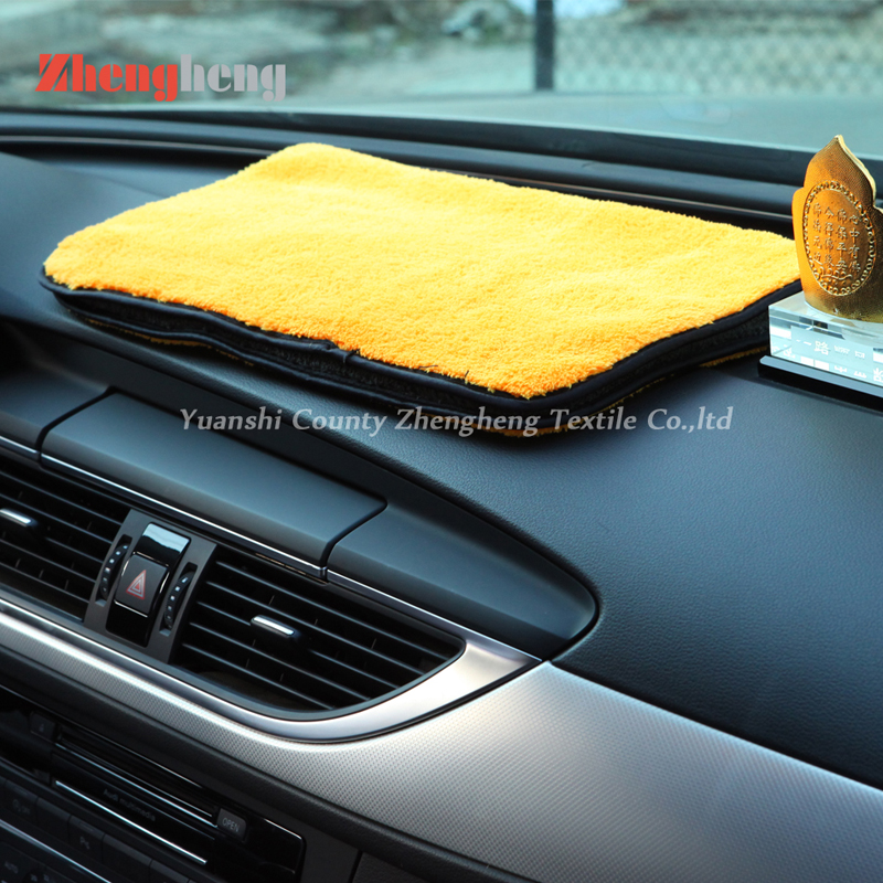 Car Cleaning Microfiber Towel (15)