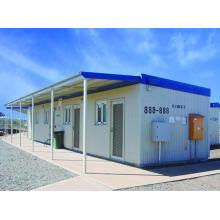 Сборный дом модульный контейнер
