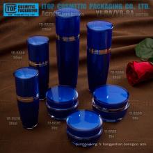 Magasins d'usine de couleur bouteille de lotion personnalisable en gros bonne qualité haut de gamme et pot de crème emballage cosmétique