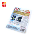 Plastic Packaging Bag for Fish Feed Baits