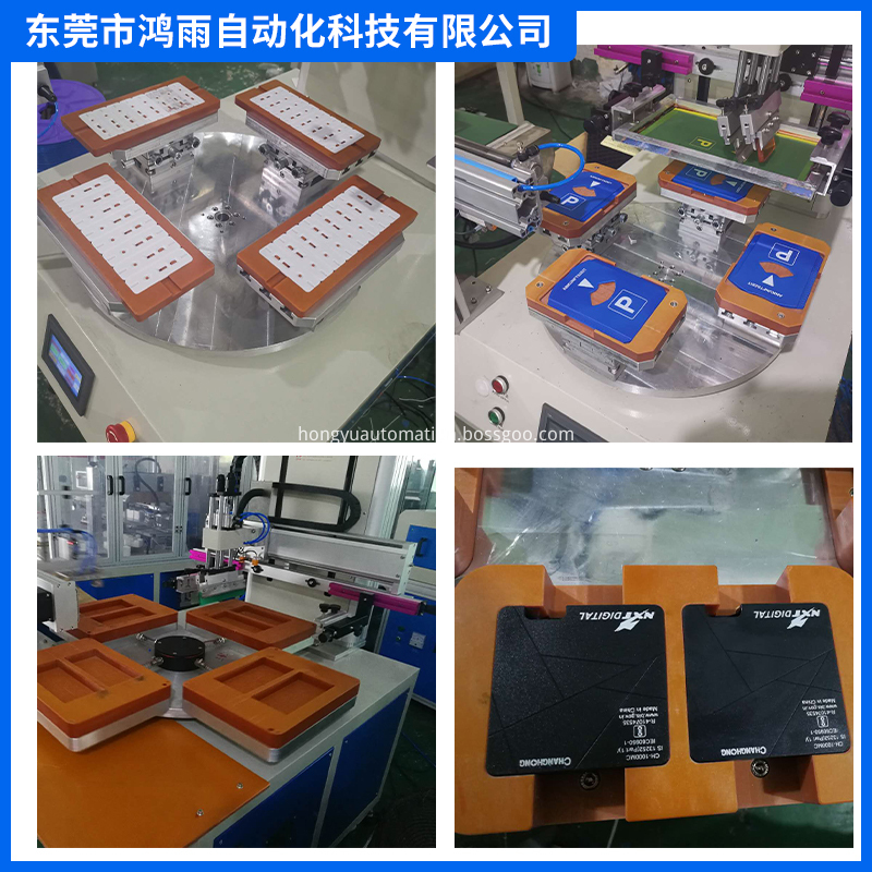 Rotary Screen Printer 2