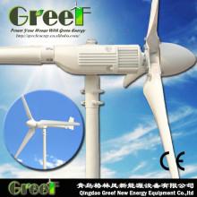 Molinos de viento de generación eléctricos bajos de 1kw Rpm para las ventas