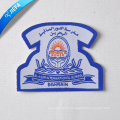 Wholesale Low Price Garment Woven Patch