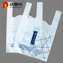 HDPE Supermarket Shopping T Shirt Bag