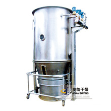 FG High Efficiency Fluidizing Drier