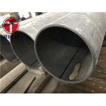 Carbon Steel Cold Drawn Welded DOM Steel Tube