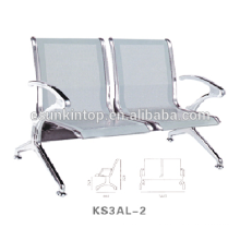 Aluminum armrest and legs double seater standard airport chair