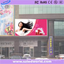 Panneau d'affichage à LED Polychrome fixe extérieur de P5 pour la publicité