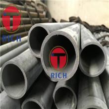 GB / T 18984 탄소 강철 열교환 기 튜브 저온 서비스 배관